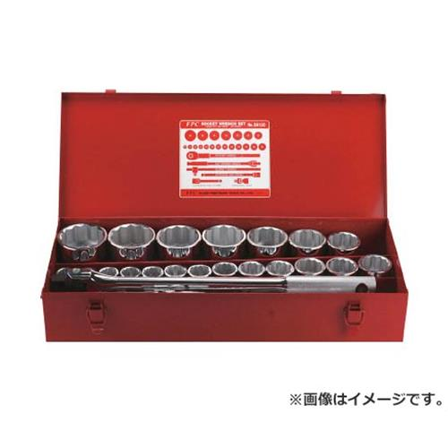 FPC ソケットレンチセット 差込角19.0mm 26pc S6120 [r20][s9-910]
