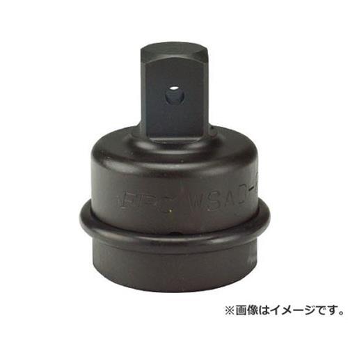 FPC インパクトアダプター 凹25.4mm 凸38.1mm WSAD8084 [r20][s9-830]