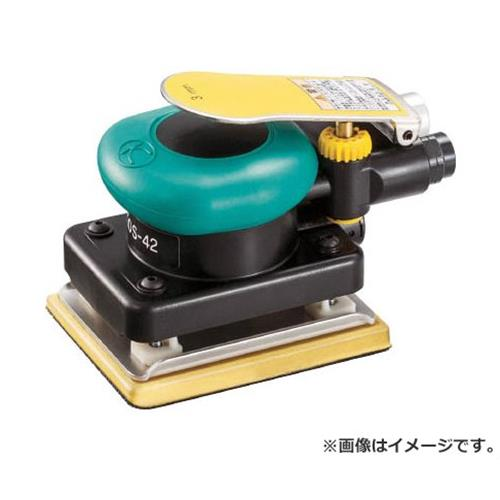 空研 非吸塵式オービタルサンダー(マジックシートタイプ) KOS42B [r20][s9-910]