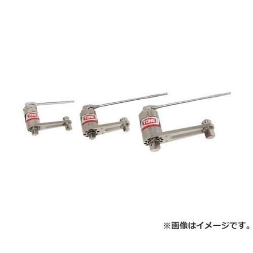 TONE 強力パワーレンチ P300A [r20][s9-910]