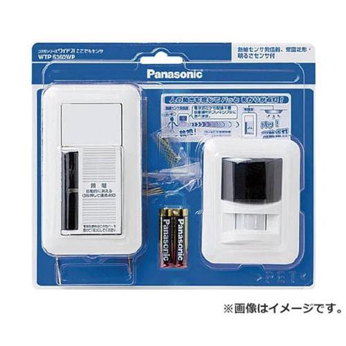 Panasonic コスモワイドここでもセンサ WTP5360WP [r20][s9-910]