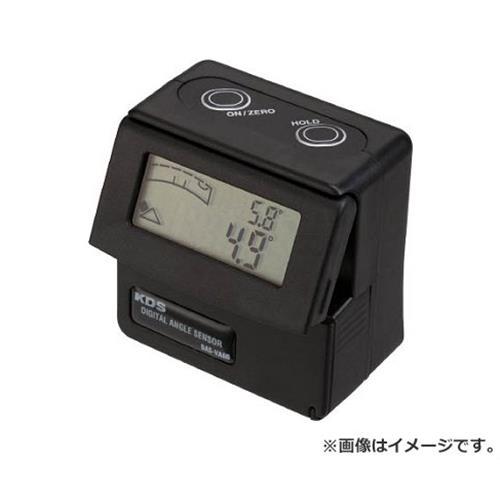 KDS デジタルアングルセンサーVA60 DASVA60 [r20][s9-900]