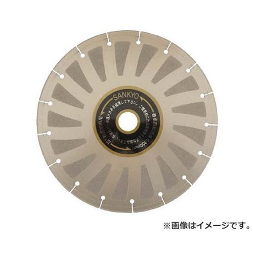三京 FS2000 305×3.4×2.0×30.5 FS12 [r20][s9-910]