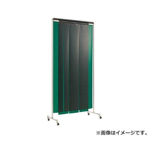 吉野 クグレール 遮光用衝立のれん型1×2 キャスター付グリーン YS12SCKGG [r22]
