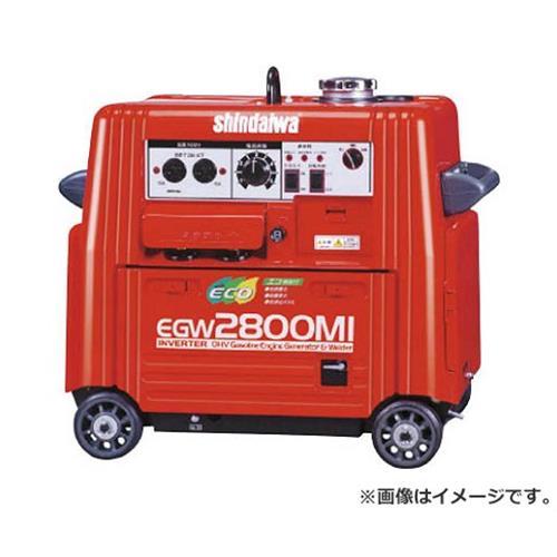 新ダイワ(やまびこ) エンジン溶接機・兼発電機 135A EGW2800MI [r20][s9-910]
