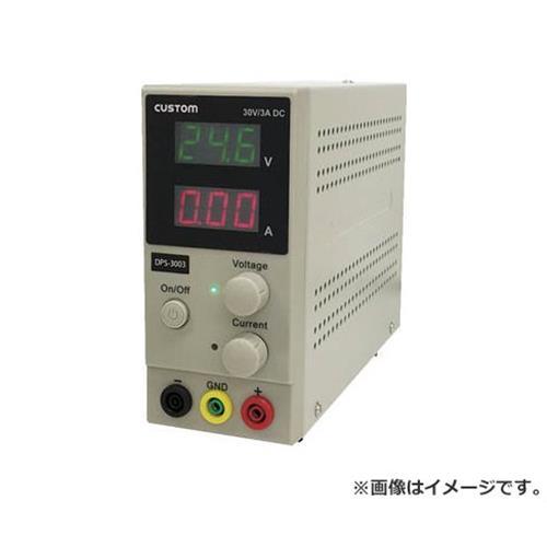 カスタム 直流安定化電源 DPS3003 [r20][s9-910]