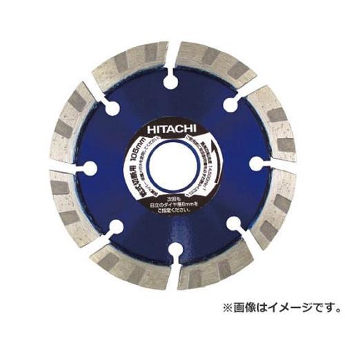 日立 ダイヤモンドカッタ 125mmX22 (Mr.レーザー) 8X 329065 [r20][s9-910]