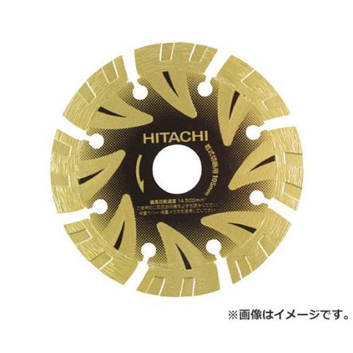 日立 ダイヤモンドカッタ 125mmX22 (S1) 8X 330147 [r20][s9-910]