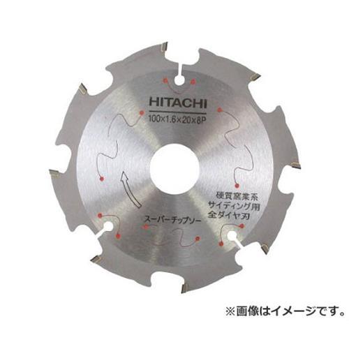 日立 スーパーチップソー(全ダイヤ) 125mmX20 8枚刃 325683 [r20][s9-910]