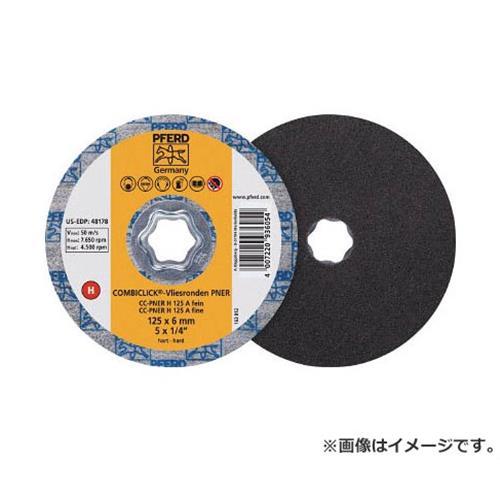 PFERD ディスクペーパー コンビクリック不織布ディスク PNER 948200 ×5枚セット [r20][s9-910]