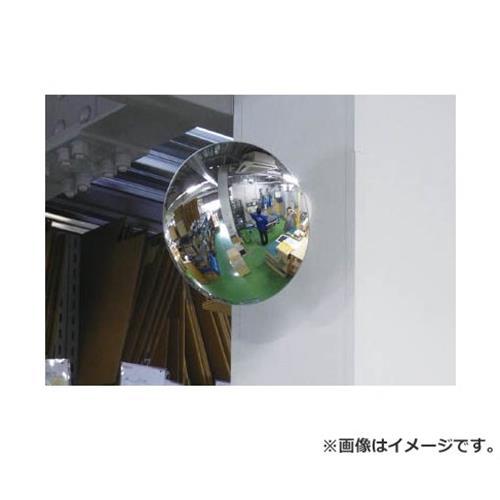 コミー 丸ミラー440mm MF44 [r20][s9-910]