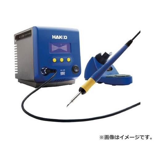 白光(HAKKO/ハッコー) ハッコーFX-100 100V 2極接地型プラグ FX10081 [r20][s9-910]
