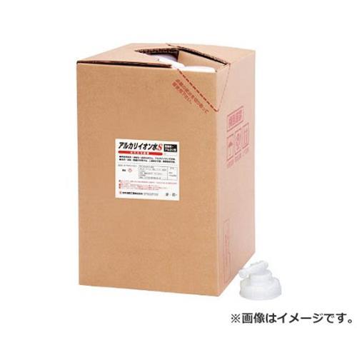 SYK アルカリイオン水S18L(ハンドガン付き) S2664 [r20][s9-900]