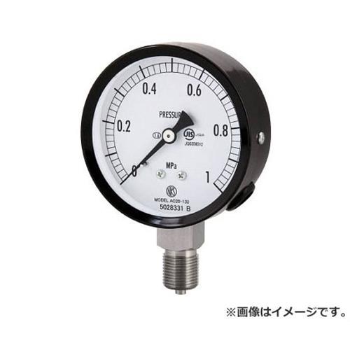 長野 普通形圧力計(A枠立形・φ75・G3/8B・0.0~1.60Mpa) AC201331.6MP [r20][s9-910]