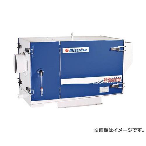 昭和電機 ミストレーサーCRD-HシリーズCRD-H07(0.75kW) CRDH07 [r20][s9-910]