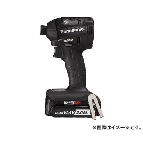 Panasonic 充電インパクトドライバ14.4V 2.0Ah ブラック EZ75A7LF2FB [r20][s9-910]