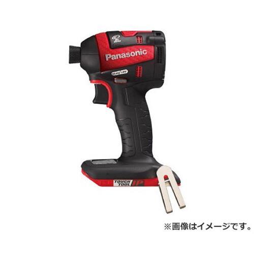 Panasonic 充電インパクトドライバ 本体のみ レッド EZ75A7XR [r20][s9-910]