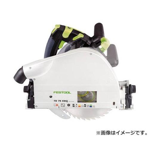 FESTOOL 丸ノコ TS 75 EQ UK 561439 [r20][s9-910]