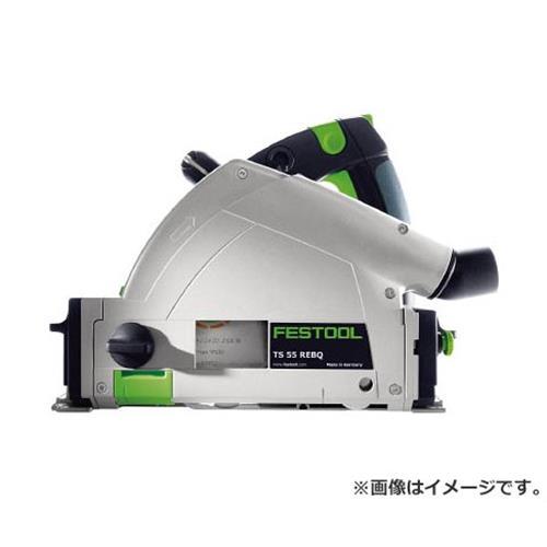 FESTOOL 丸ノコ TS 55 REQ UK 561554 [r20][s9-940]