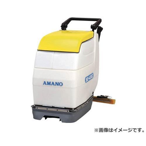 アマノ 自動床面洗浄機 手動歩行式(17インチ/バッテリー) SE430Z [r20][s9-910]