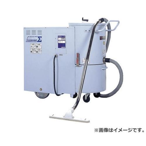 アマノ 業務用掃除機 クリーンマックシグマ V7SIGMA50HZ [r22]