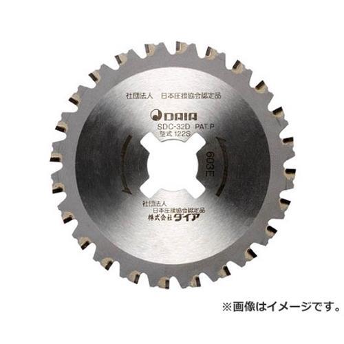 ダイア SDC-51E用 チップソー ZC1052 [r20][s9-910]