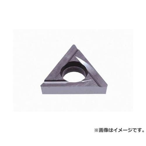 タンガロイ 旋削用G級ポジTACチップ TCGT080102R ×10個セット (TH10) [r20][s9-910]