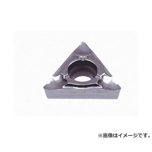 タンガロイ 旋削用G級ポジTACチップ CMT NS9530 TPGT16T304SS ×10個セット [r20][s9-910]