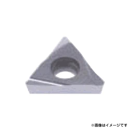 タンガロイ 旋削用G級ポジTACチップ TPGT16T304RW15 ×10個セット (TH10) [r20][s9-910]