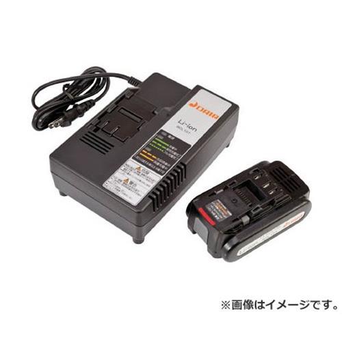 ダイア HPN-250RL 電池パック リチウムイオン電池 KGP015A [r20][s9-910]