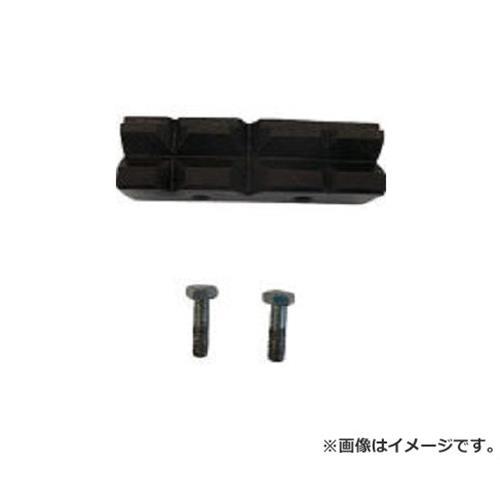 TRUSCO ボール盤バイスPV-125用 口金・固定ねじセット PV125KNS [r20][s9-910]