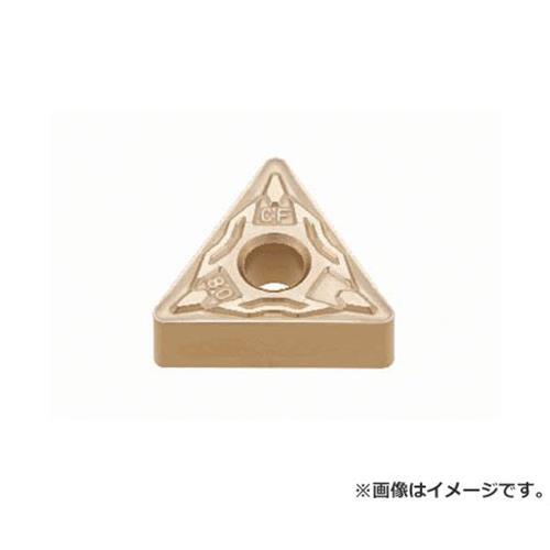 タンガロイ 旋削用M級ネガTACチップ TNMG160404CF ×10個セット (T5105) [r20][s9-900]