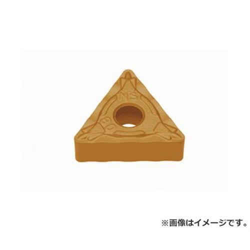 タンガロイ 旋削用M級ネガTACチップ CMT NS9530 TNMG160404NS ×10個セット [r20][s9-900]