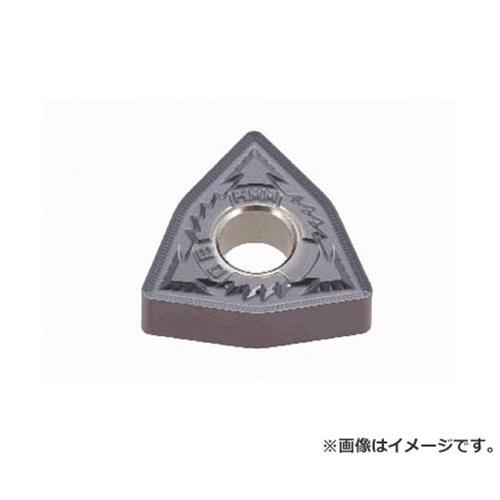 タンガロイ 旋削用M級ネガTACチップ COAT WNMG080412HMM ×10個セット (AH905) [r20][s9-900]
