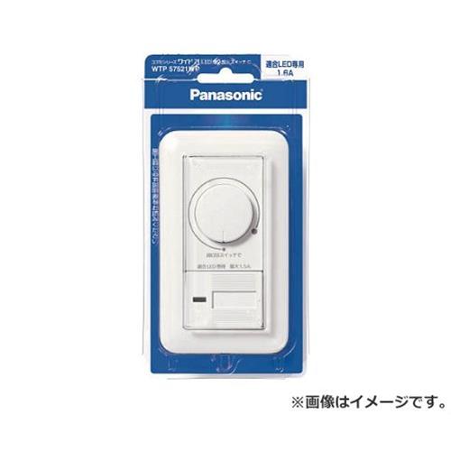 Panasonic コスモワイドLED埋込調光スイッチC WTP57521WP [r20][s9-900]