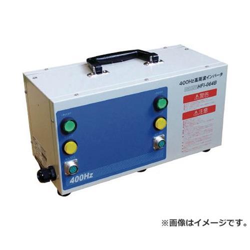 NDC 高周波インバータ電源 HFI064B [r20][s9-910]