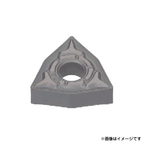 タンガロイ 旋削用M級ネガTACチップ CMT NS9530 WNMG080408TQ ×10個セット [r20][s9-900]