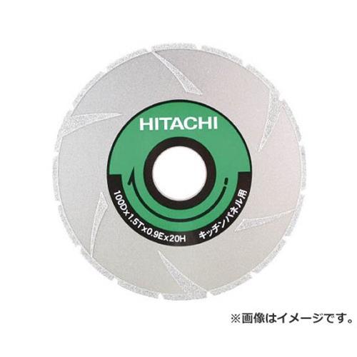 日立 キッチパネル用ダイヤチップソー 100mm 321796 [r20][s9-830]