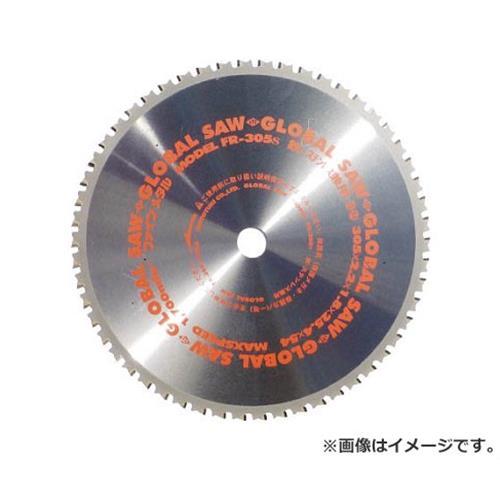 モトユキ 鉄ステンレス兼用 FR-305SX54 FR305S [r20][s9-910]