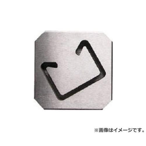 モクバ印 レースウエイカッターP用 固定刃 D952 1枚入 [r20][s9-910]