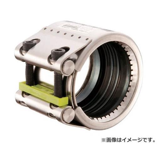 直送品 代引不可 r20 s9-830 ショーボンドカップリング ストラブ G65ES 65A 温水用 高級 Gタイプ 蔵 水 グリップ