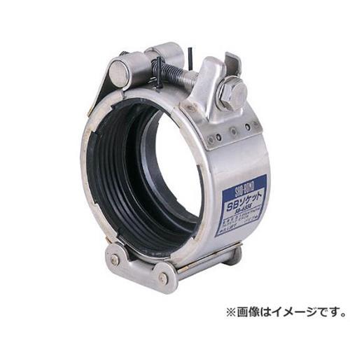 ショーボンドカップリング SBソケット Sタイプ 100A 水・温水用 SB100SE [r20][s9-910]