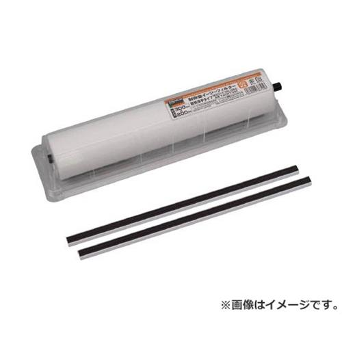 TRUSCO 制御盤イージーフィルター 難燃厚手タイプ 550X200 50枚 TOCPT550 [r20][s9-900]