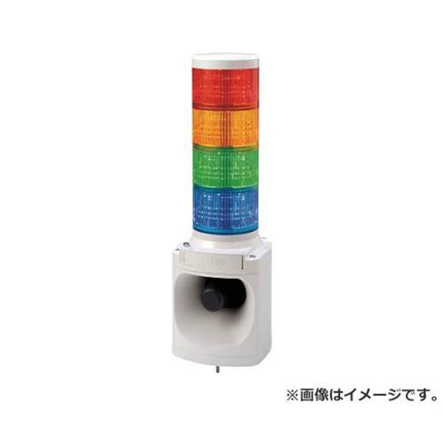 パトライト LED積層信号灯付き電子音報知器 LKEH402FARYGB [r20][s9-910]