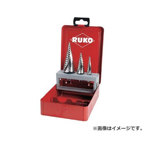 RUKO 2枚刃スパイラルステップドリルセット 3本組 コバルトハイス 101026E [r20][s9-831]