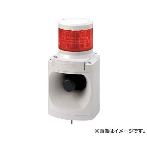 パトライト LED積層信号灯付き電子音報知器 LKEH110FAR [r20][s9-910]