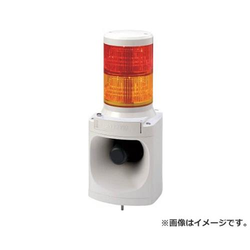 パトライト LED積層信号灯付き電子音報知器 LKEH220FARY [r20][s9-910]