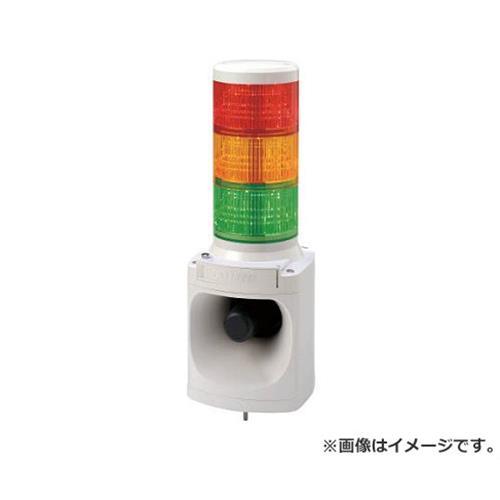 パトライト LED積層信号灯付き電子音報知器 LKEH310FARYG [r20][s9-910]