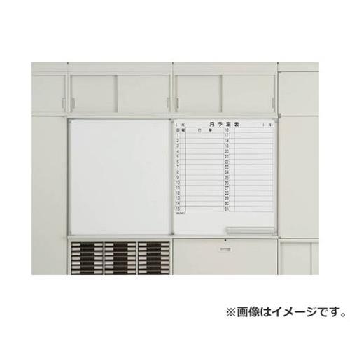 TRUSCO U型壁面書庫 スライドボード 無地+月予定 鍵付 TSBWL210 [r20][s9-940]