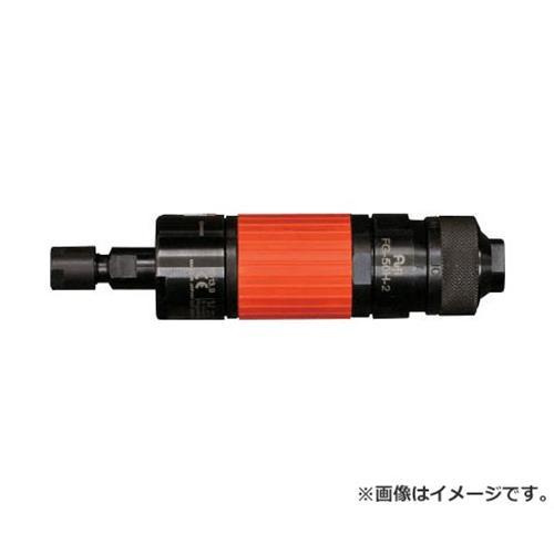 不二 ストレートグラインダー FG50H2 [r20][s9-910]